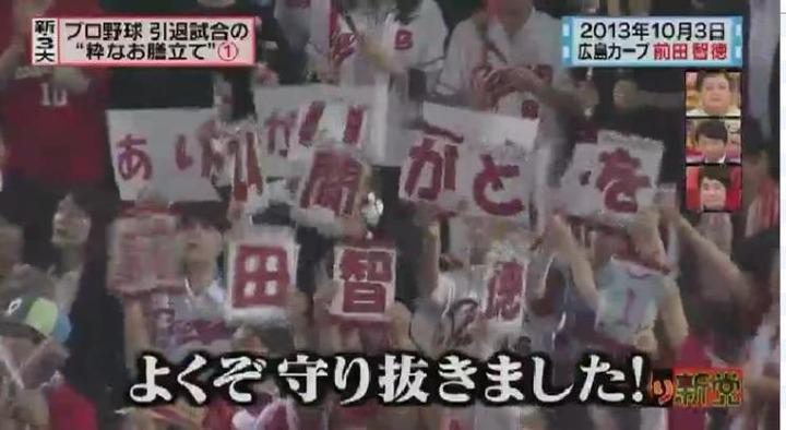 20151118 怒り新党前田引退試合051