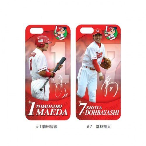 iPhone用ケース前田堂林