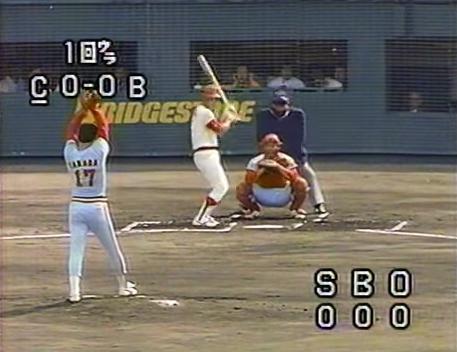 1984年広島×阪急日本シリーズ第一戦