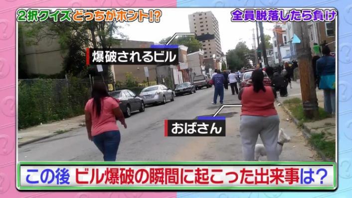 20170208ミラクル9前田&稲葉32