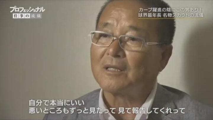 20171225プロフェッショナル苑田聡彦63