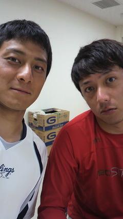 今井と大島