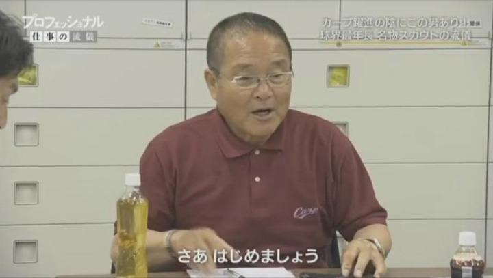 20171225プロフェッショナル苑田聡彦35