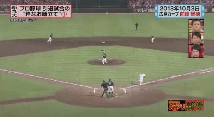 20151118 怒り新党前田引退試合013