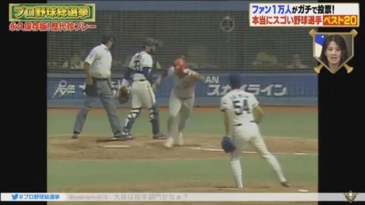20180108プロ野球総選挙116