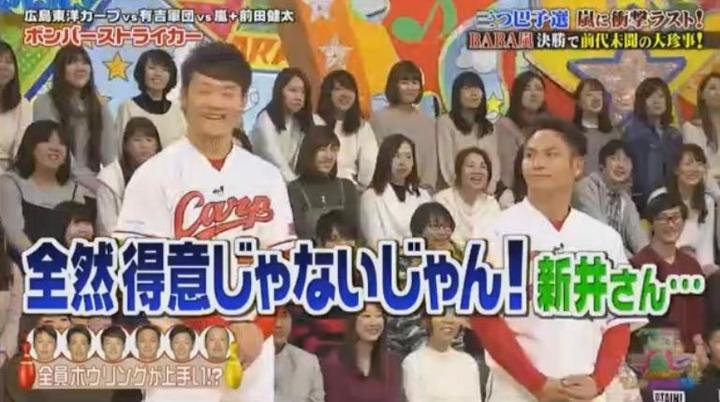 20180103VS嵐SP737