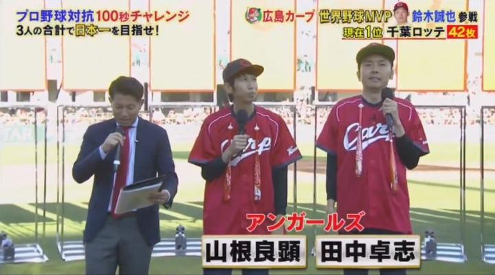20191130炎の体育会TV5