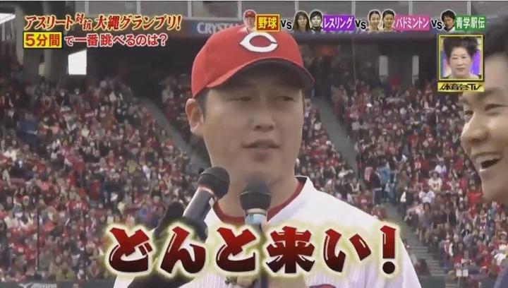 20170121炎の体育会TVカープ大縄跳び参戦40