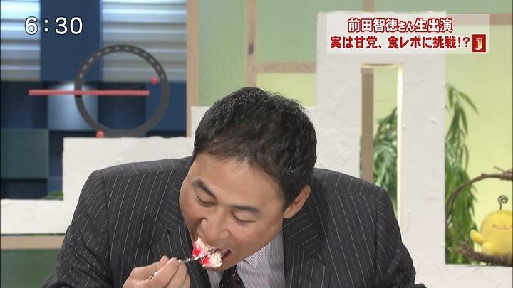 前田広島HOME2013121712