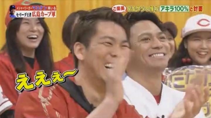 20180106炎の体育会TV437