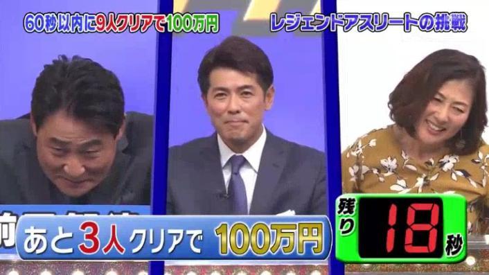 20170208ミラクル9前田&稲葉241
