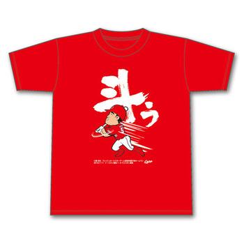 2019斗う小園Tシャツ1