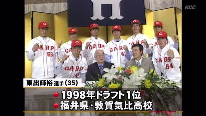 1999入団会見3