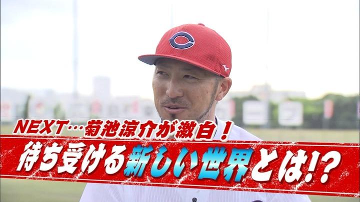 20200317達川塾9