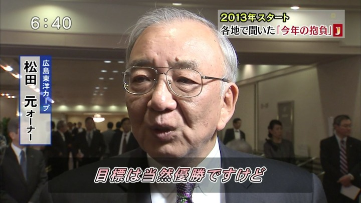 松田元04