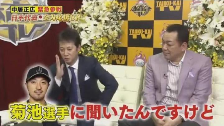 20170318炎の体育会TV3