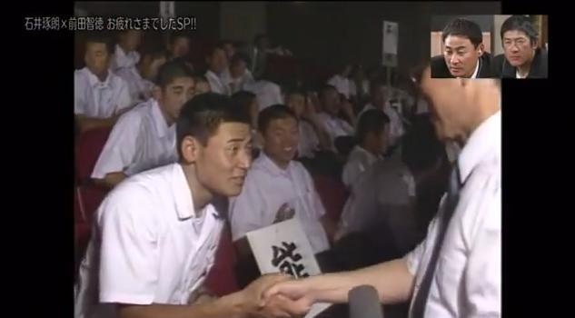石井琢朗×前田智徳230