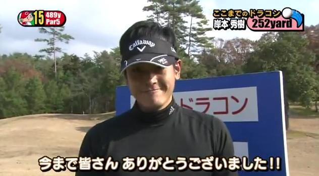 カープ選手会ゴルフ2014123