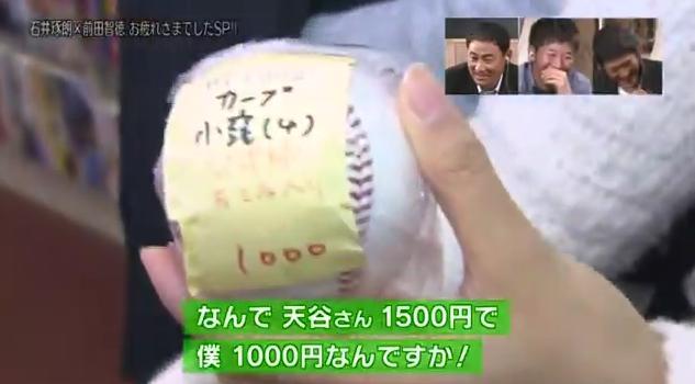 石井琢朗×前田智徳092