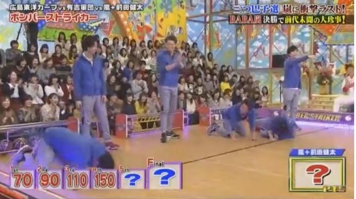 20180103VS嵐SP848