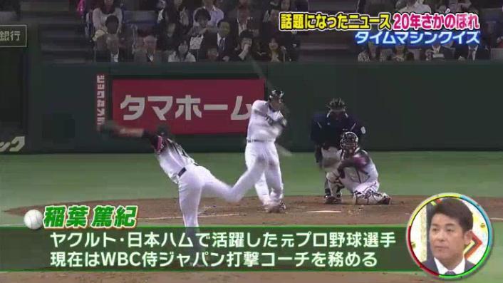 20170208ミラクル9前田&稲葉2