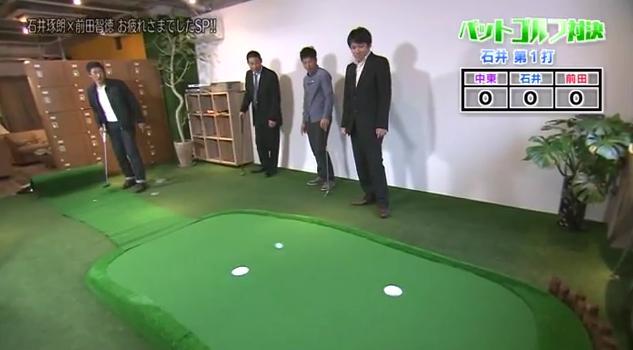 石井琢朗×前田智徳173