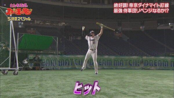 20210102リアル野球BAN1