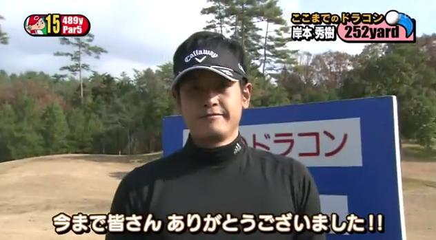 カープ選手会ゴルフ2014122