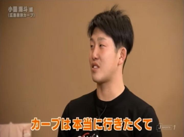 20200201ガンバレ日本プロ野球!小園海斗編035