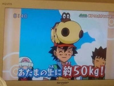 20161113廣瀬トークショーinゆめタウン呉14
