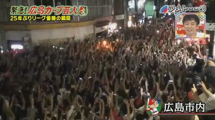 カープ芸人第三弾79