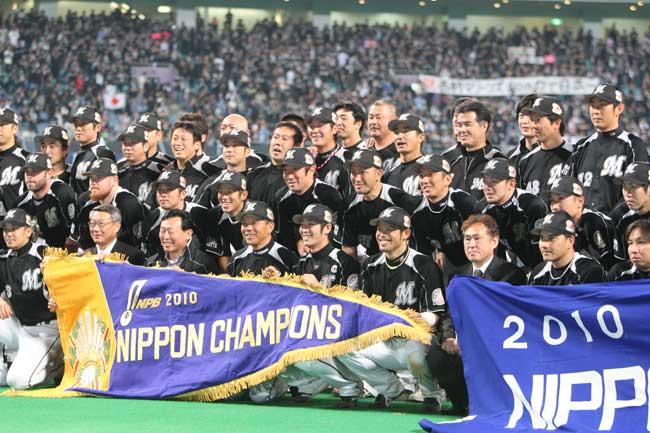ロッテ2010日本一