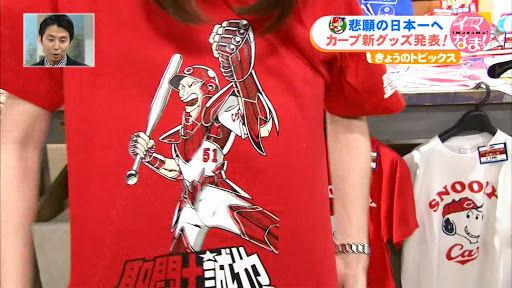 鈴木誠也×聖闘士星矢コラボ6