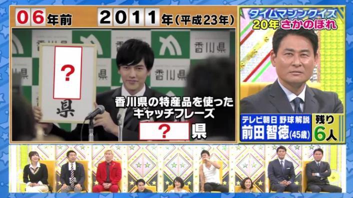 20170208ミラクル9前田&稲葉17