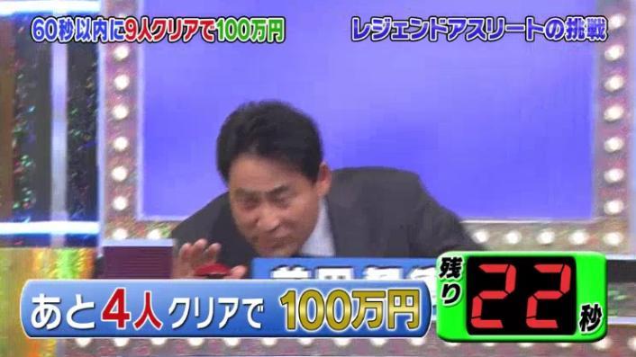20170208ミラクル9前田&稲葉239