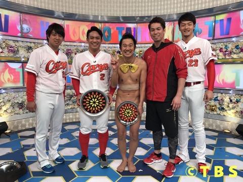 20180106炎の体育会TV556