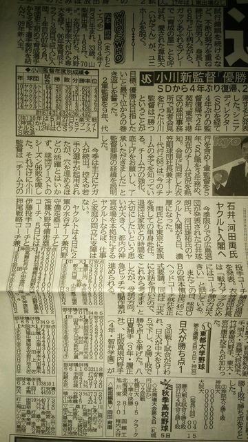 河田琢朗6