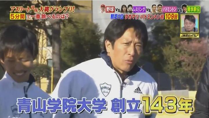 20170121炎の体育会TVカープ大縄跳び参戦183