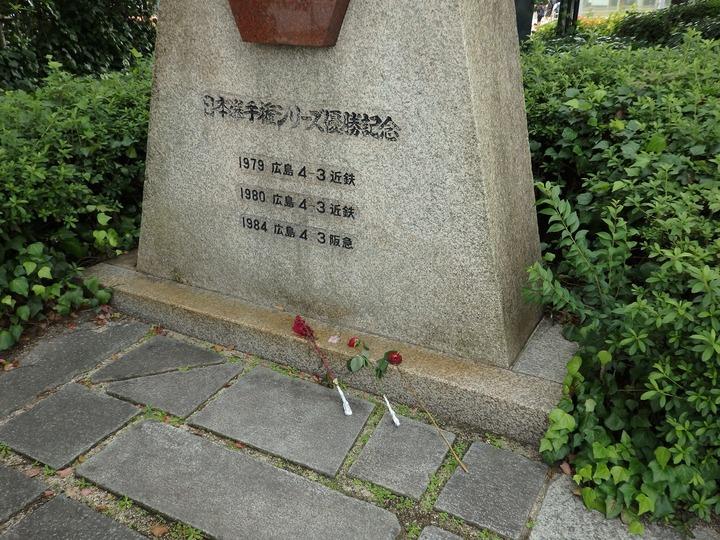 地元広島2016日本シリーズ58