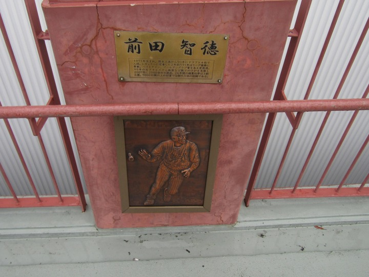 広島観光173