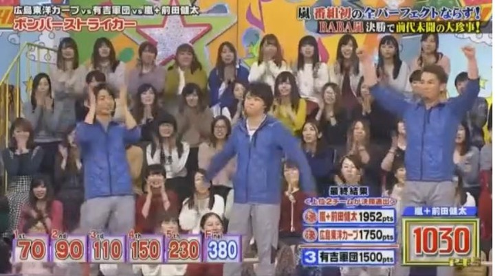 20180103VS嵐SP854