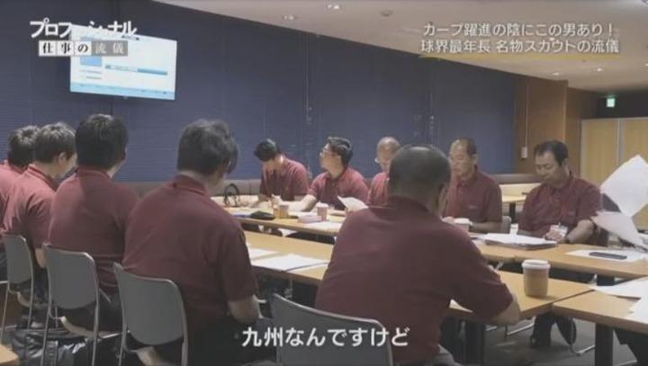 20171225プロフェッショナル苑田聡彦153