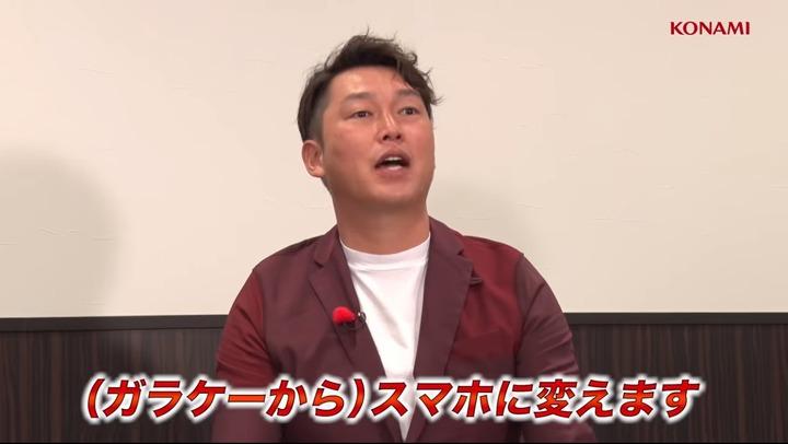 2019プロ野球スピリッツA新井&金本32