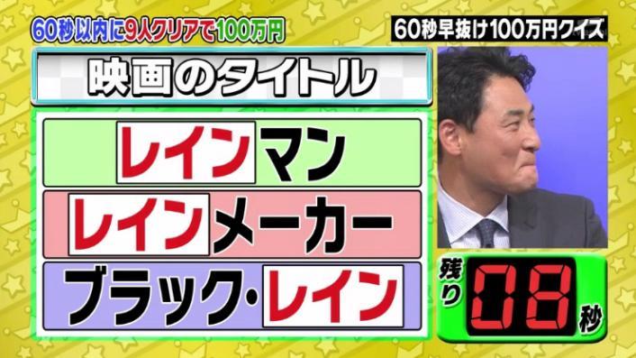 20170208ミラクル9前田&稲葉257