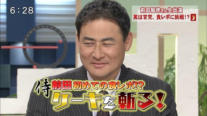 前田広島HOME2013121708