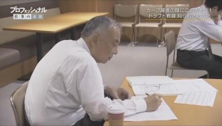 20171225プロフェッショナル苑田聡彦385