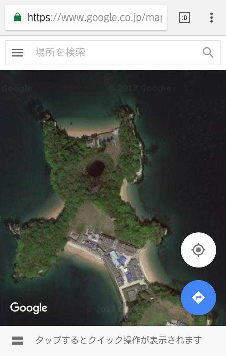 江田島切串1