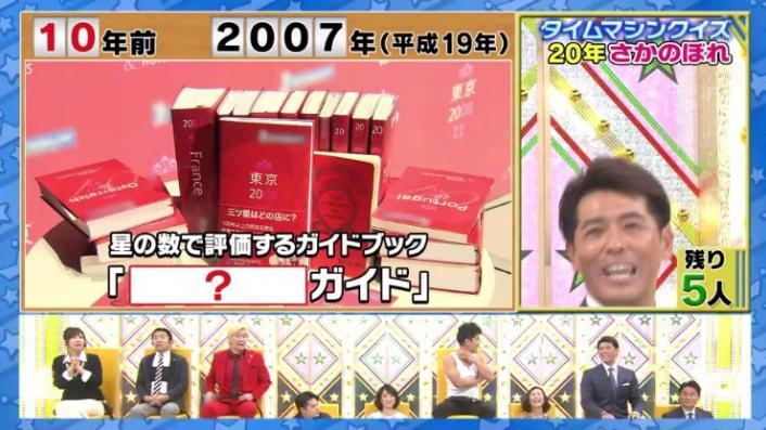 20170208ミラクル9前田&稲葉26