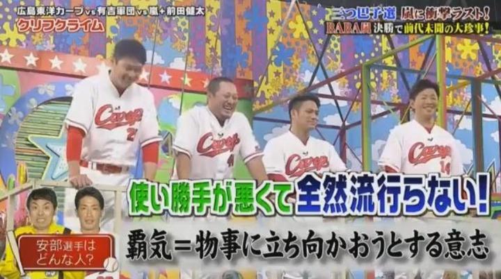 20180103VS嵐SP398