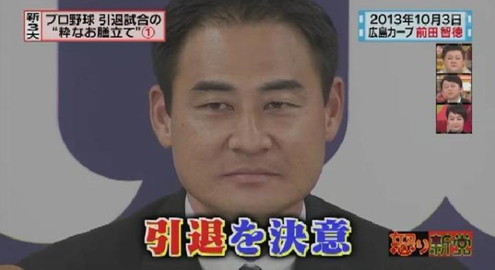 20151118 怒り新党前田引退試合010